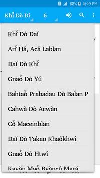 Kayan Reading Practice Stories 1 screenshot 2