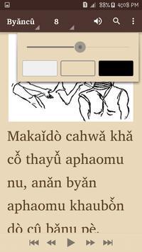 Kayan Reading Practice Stories 1 screenshot 3
