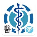 醫學維基百科(離線版) APK