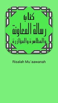 Risalah Muawwanah poster