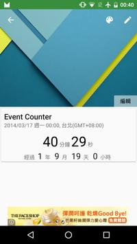 Event Counter apk screenshot