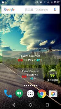 Event Counter screenshot 7