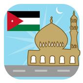 Jordan Prayer Timings icon