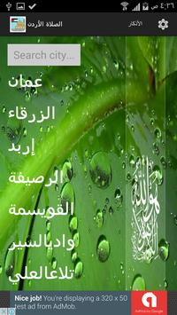Jordan Prayer Timings poster