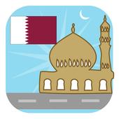 Qatar Prayer Timings icon