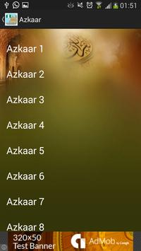 Qatar Prayer Timings apk screenshot