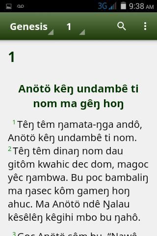 Bukawa Amamas Bible poster