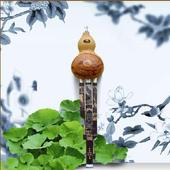 葫芦丝歌曲精选-可制作铃声 icon