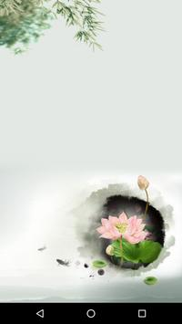 萨克斯歌曲精选-可制作铃声 poster