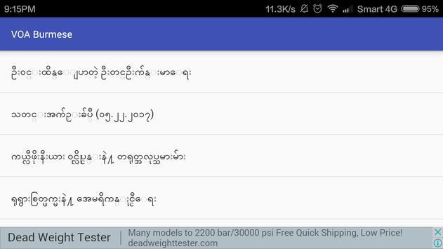 VoA Burmese screenshot 3