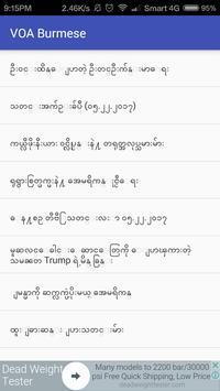 VoA Burmese screenshot 1