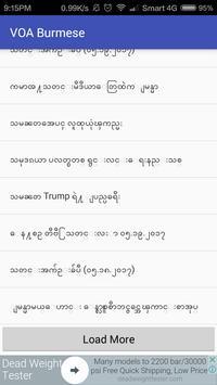 VoA Burmese screenshot 2
