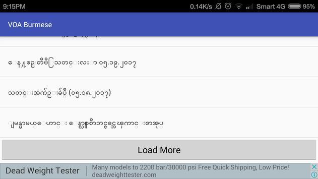 VoA Burmese screenshot 4