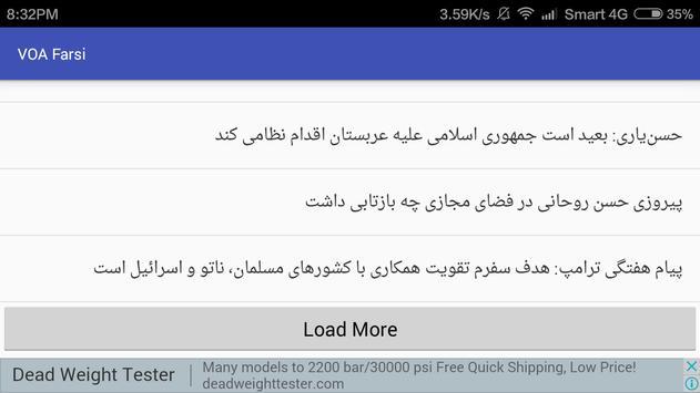VoA Farsi screenshot 4