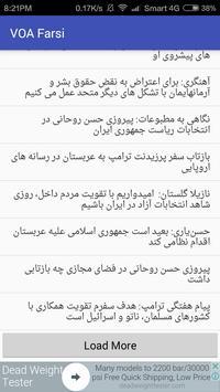 VoA Farsi screenshot 2