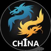 PyCon中国 icon