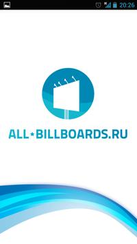 All-billboards.ru poster