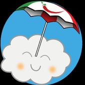 Ombrellone icon
