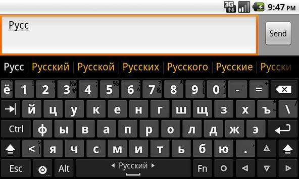 Hacker's Keyboard screenshot 5