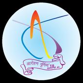Aarohan 2018 icon