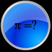 Math Quiz High School Free icon