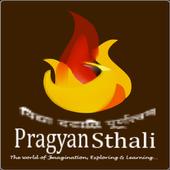 Pragyansthali (New) icon