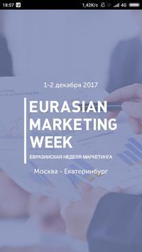 Евразийская Неделя Маркетинга 2017 poster