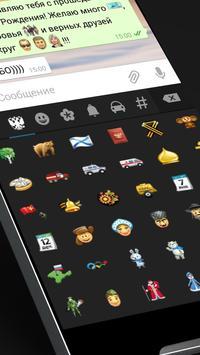 RuGram apk screenshot
