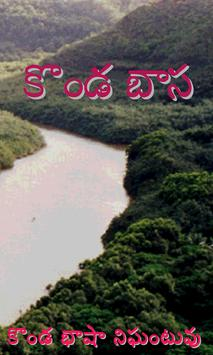Konda Dictionary poster