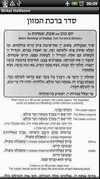 Birkat HaMazon - Ashkenaz poster