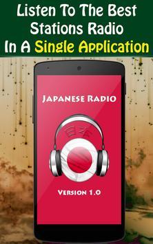 Japanese Radio poster