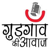 Gurgaon FM icon