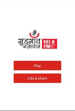 Gurgaon FM poster