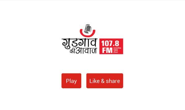 Gurgaon FM screenshot 1