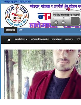 Radio Namaste Nepal screenshot 2