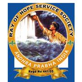 ROHSS - RAY OF HOPE SERVICE SOCIETY icon