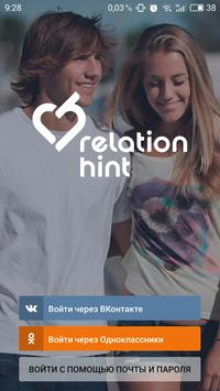 Relation Hint poster