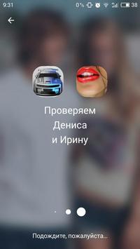 Relation Hint screenshot 1
