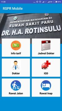 RSPR Mobile screenshot 2
