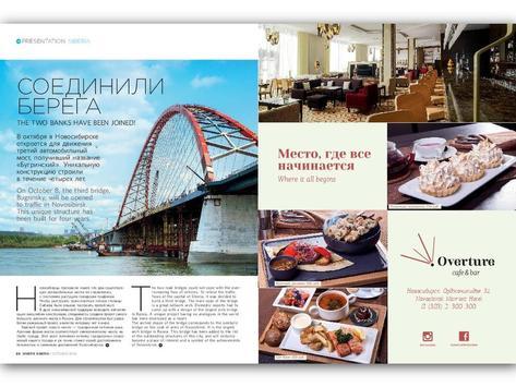 Where Siberia apk screenshot