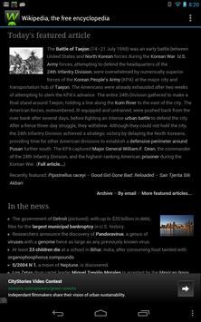 GWiki - Wikipedia for Android apk screenshot