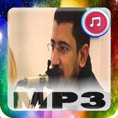 Abo Halwaji new icon