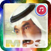 The Best Of Abu Hilal icon