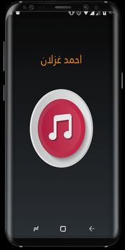 Ahmed Ghazlan new song poster