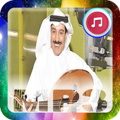 The Best Song Ahmed El Horeibi icon