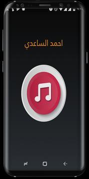 The Best Song Ahmed El Saadi poster