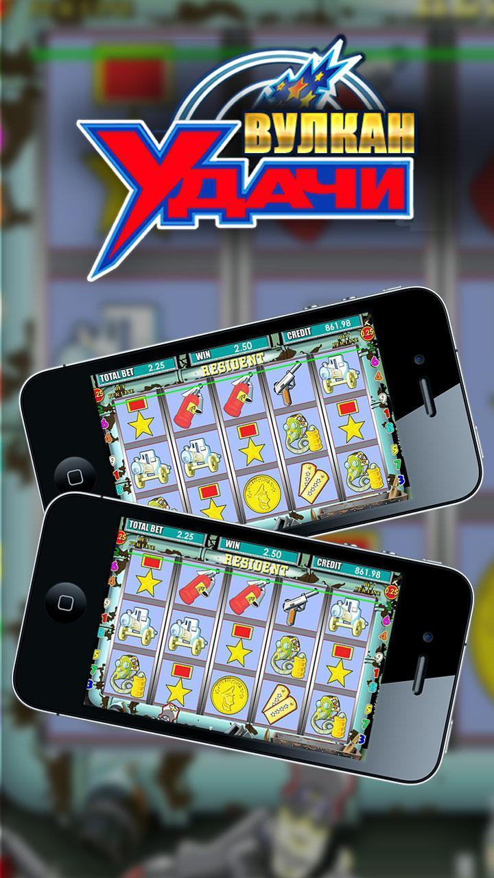Игровые автоматы для iphone 2 польша игровые автоматы