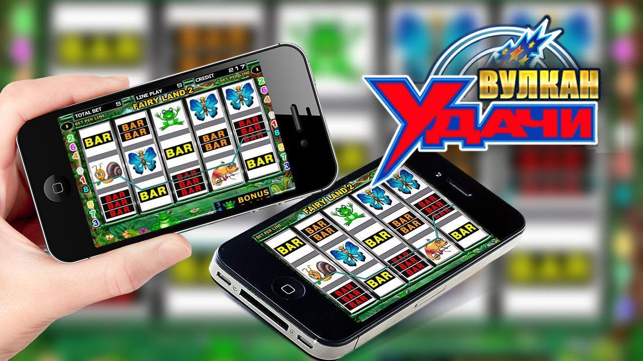 игровые автоматы для iphone