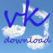 Cкачать музыку (из ВК) icon