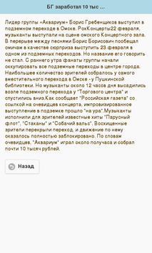 Музыка в.вк apk screenshot